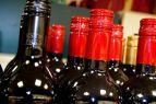 Bluestone Jewelry & Wine, Thirsty Thursdays